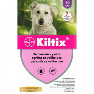 Bayer_Kiltix_Large-NEW-800x800